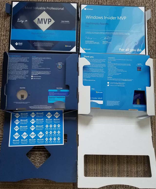 2020 Microsoft MVP vs Windows Insider MVP