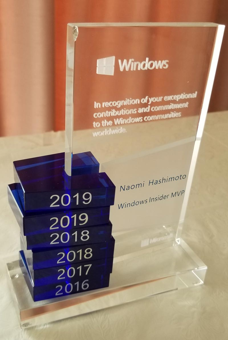 Windows Insider MVP リング