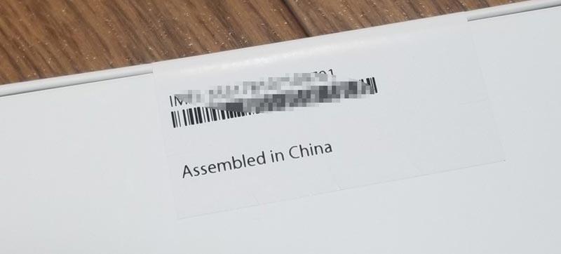 謎の郵送物