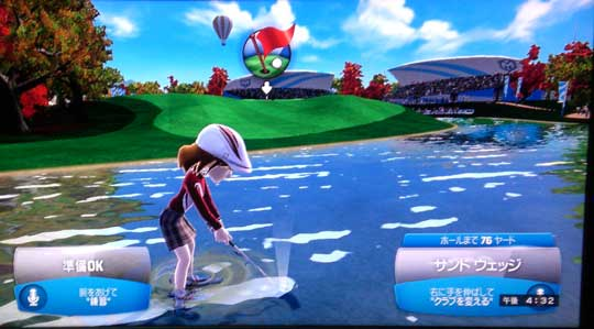 Kinect スポーツ:シーズン 2